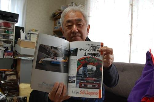 91年『全日本ラリー選手権』シリーズのCクラスに、遠藤彰さんは『アドバン・ラリーチーム(55号車)』のナビゲーターとして出場。山内伸弥氏のドライビングのもと、見事に年間チャンピオンを獲得します!