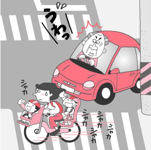 歩行者や自転車に気づかず、ヒヤリ