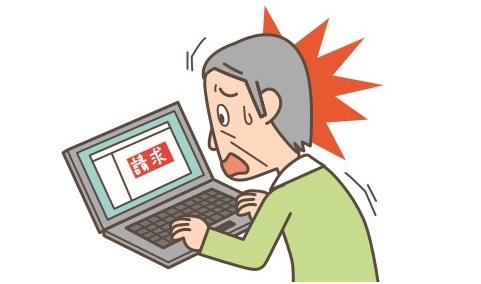 セキュリティソフトメーカーなどを名乗って詐欺行為をするケースが増えている。