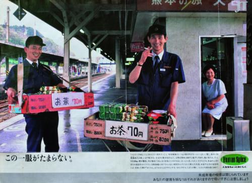 菖蒲さんが30代のころ、週刊誌の「この一服がたまらない」という企画に載った菖蒲さんの仕事の合間の一服。「昔はどこでも、煙草を喫ってよかでしたもんね」