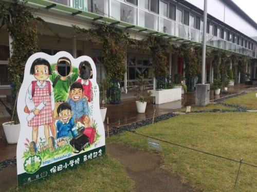 廃校の小学校をリノベーション