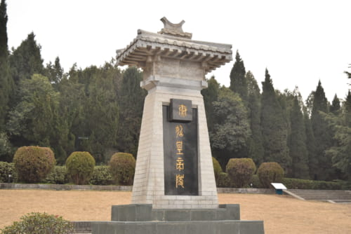 「世界三大墳墓」のひとつ秦始皇帝陵(世界遺産)などみどころが多い