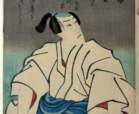 死絵展・八代目市川団十郎安政元年(1854)頃①