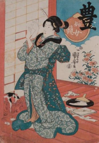 歌川国芳「婦女鏡 豊」個人蔵