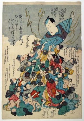 死絵展・八代目市川団十郎安政元年(1855)頃②