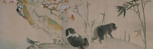 重要美術品 花鳥遊魚図巻(部分) 長沢芦雪筆 江戸時代・18世紀 文化庁蔵