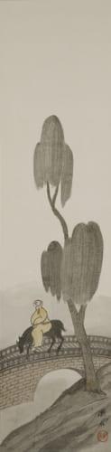 夏目漱石 《柳下騎驢図》 個人蔵
