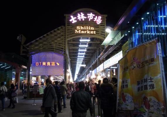有名な士林の夜市。食べ物の店は地下にある。