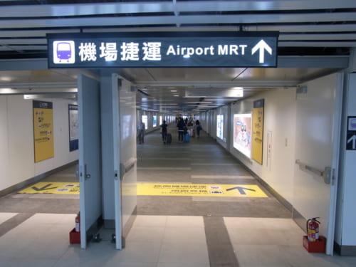 MRT桃園機場線「台北駅」への地下通路。