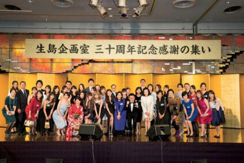 昨年11月、生島企画室創立30周年を祝う会が開催された。マネージャーとふたりで立ち上げ、今ではスタッフを含め総勢70人以上を抱える事務所に。生島さん(前列中央)は「人との出会いに感謝」と挨拶した。