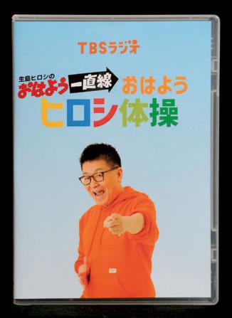 DVDの注文先 グランマルシェショッピング 電話:0120・164・390