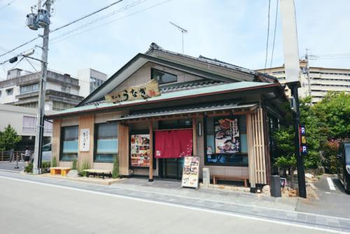 うなぎ専門の店「志ぶき」