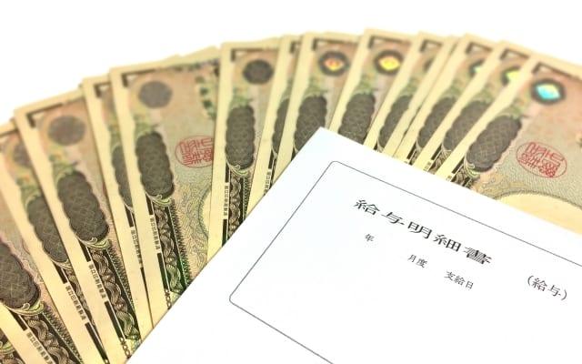 年収が高い都道府県ランキング|1位は東京都で平均474万円