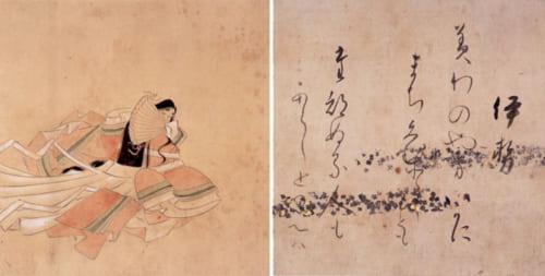 松花堂昭乗筆《三十六歌仙書画帖》江戸・元和2年(1616) 泉屋博古館蔵