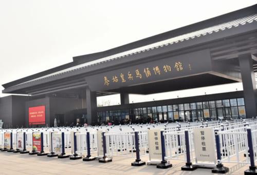 秦始皇帝陵との位置関係が注目される秦始皇兵馬俑博物館