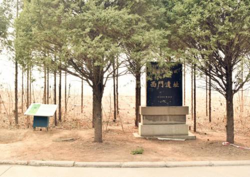 墳丘を守るように築かれた内城の西門跡(西門遺址)