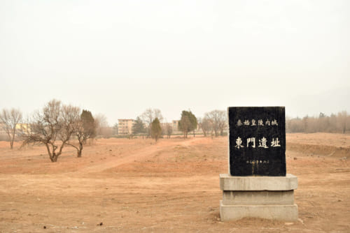 内城の東門跡(東門遺址)から秦始皇兵馬俑博物館のある東を望む