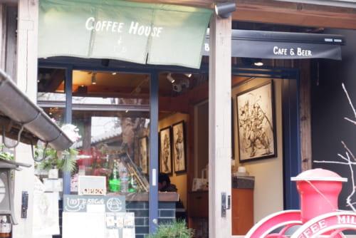 KOYA CAFÉ