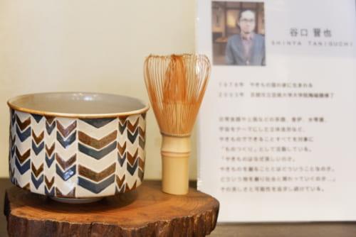 京都らしい抹茶碗