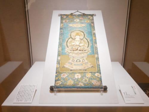 《重要文化財 刺繍大日如来像》鎌倉時代