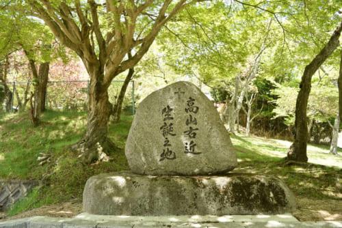 高山親子が居住していたとされる地に立つ「高山右近生誕地の碑」(大阪府豊能町)