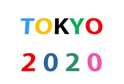 LGBTQ支援はロンドン、リオ大会のレガシー。東京2020はどうなりますか?【世界が変わる異文化理解レッスン 基礎編14】