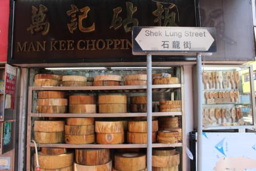 現在も精肉店でよく使われている分厚い木のまな板が並ぶ店。