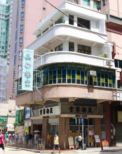 1〜2階部分が美都餐室。地元民から観光客まで広く愛されている。