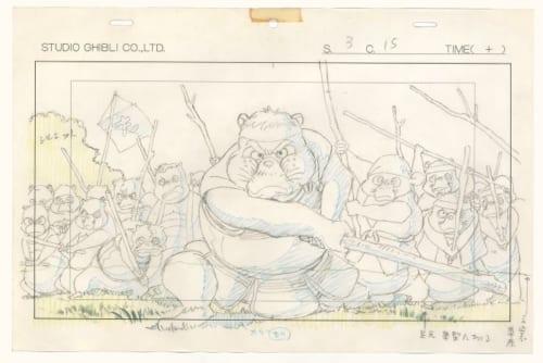 「平成狸合戦ぽんぽこ」レイアウト画  (C) 1994 畑事務所・Studio Ghibli・NH
