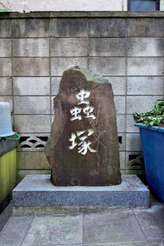 昆虫館の竣工に合わせて建立した虫塚。「日本人は、例えば駆除した害虫などにまで想いを寄せ、このような形で鎮魂していました。これからも忘れてほしくない感性です」