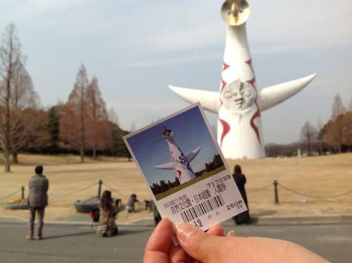 大阪を通じて「昭和」を思う一冊|『お邪魔しMAXデラックス 底抜けオオサカ観光局』
