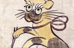 大津絵 猫と鼠 1幅 江戸時代 町田市立博物館蔵