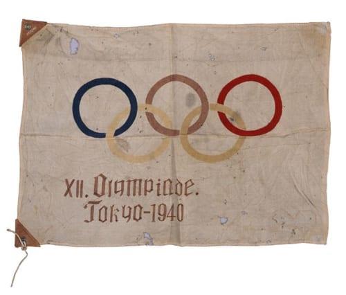 第12回オリンピック東京大会記念手旗 1936年(昭和11)頃 東京都江戸東京博物館蔵