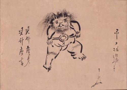 鬼図 如心斎(表千家7代)筆 1幅 江戸時代・18世紀 三井記念美術館蔵