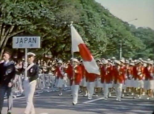 「1964年東京オリンピック記録カラー映像」師岡宏次、東京エイト/撮影 1964年(昭和39)東京都江戸東京博物館蔵