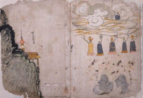 絵入本「かるかや」2帖 室町時代・16世紀 サントリー美術館蔵