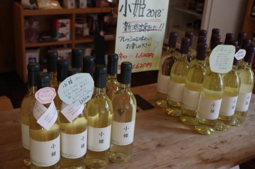 デラウェアを使ったワイン「小姫」。新酒から泡、辛口から甘口までさまざまな味わいのスタイルがある。