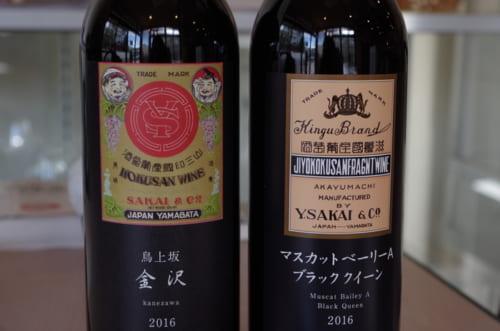 大正時代に実際に使用していたラベルを復刻した赤ワイン。「金沢2016」3523円、「マスカットベーリーAブラッククイーン2016」2300円