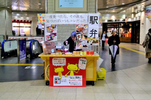 長岡駅駅弁売店