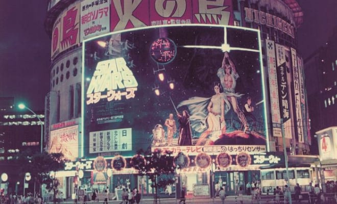 1978年に東京・有楽町の日本劇場に登場した広告 提供:元20世紀フォックス宣伝本部長、古澤利夫氏撮影