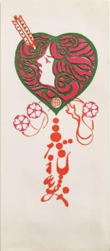 表紙デザイン:藤島武二『みだれ髪』(与謝野晶子) 東京新詩社と伊藤交友館により共同出版された与謝野晶子の第一歌集(明治34年)の復刻版(日本近代文学館、1968年)(C)Mucha Trust 2019
