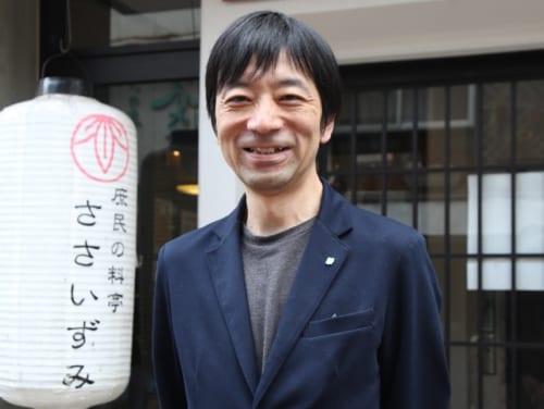 「ささいずみ」グループの社長・酒見慎一朗さん。
