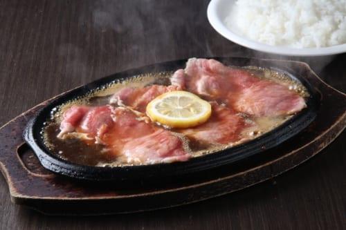 レモンステーキ 1750円+税