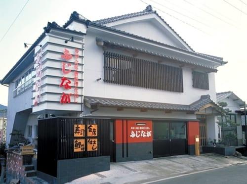 「ふじ・なが 本店」http://www.fujinaga.com/index.html