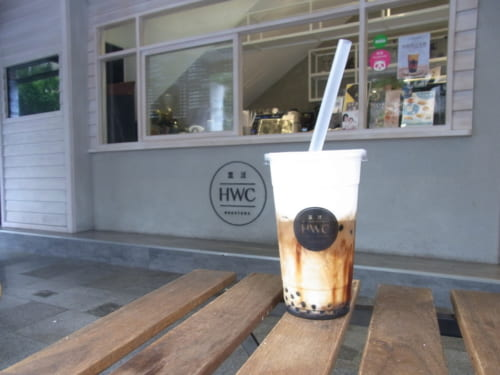 HWC Roasters 黑沃咖啡