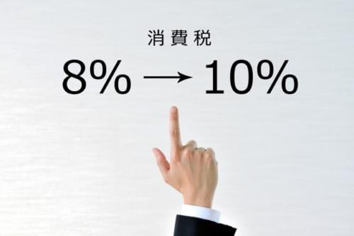 2019年10月からの消費税|増税時に出費を見直したい人は約半数以上!