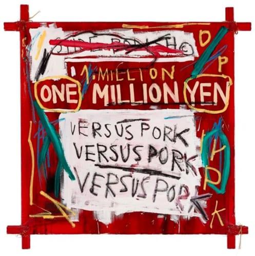 ジャン=ミシェル・バスキア Napoleon,1982 Private Collection Photo:John R.Glembin Artwork (C) Estate of Jean-Michel Basquiat. Licensed by Artestar,New York