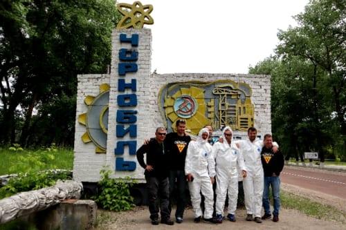 チェルノブイリの入口