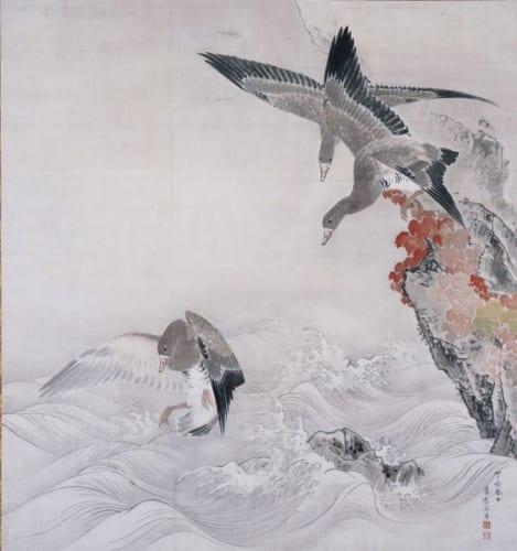 円山応挙「巌頭飛雁図」軸装 紙本着色 1767年