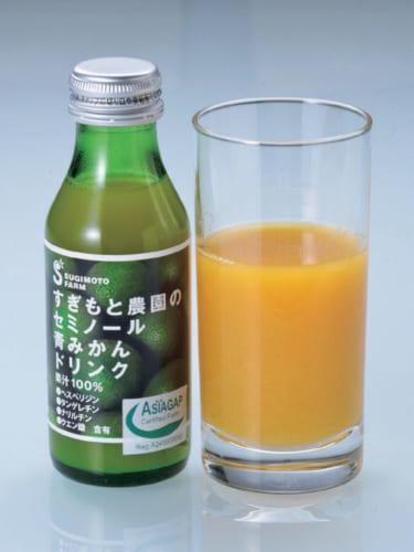 """最近、愛飲しているのが""""セミノール青みかんドリンク""""(三重県『すぎもと農園』)。酸っぱさのなかにほんのり苦みもあり、調味料やカクテルの素材としても注目される機能性ドリンクだ。"""
